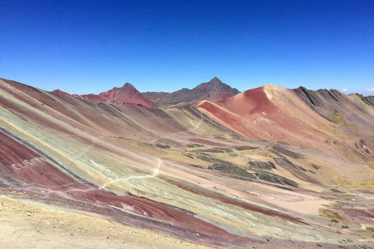 vinicunca mountain
